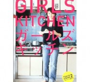 girlskitchen